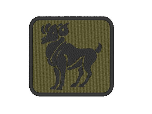 EMBROIDERED ARIES PATCH - ZODIAC COLLECTION