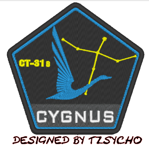 THE EXPANSE -  TRANSPORT SHIP CYGNUS EMBROIDERED  PATCH