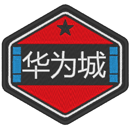 THE EXPANSE EMBROIDERED HUAWEI CITY PATCH