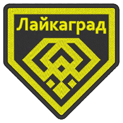 THE EXPANSE - LAIKAGRAD PATCH