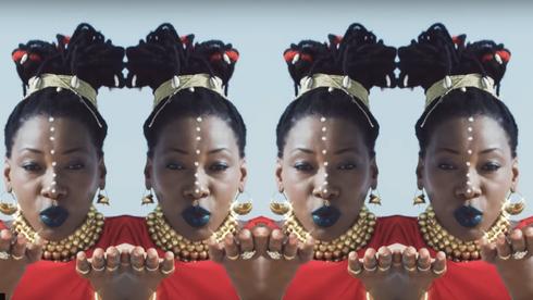 Video clip Nterini - Fatoumata Diawara