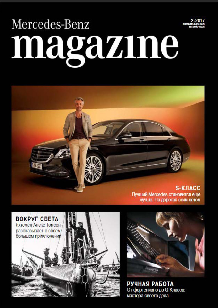 July-2017---Peru---Mercedes-Benz-Magazin