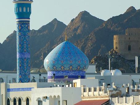 Оман пахнет ладаном, специями и духами Amouage