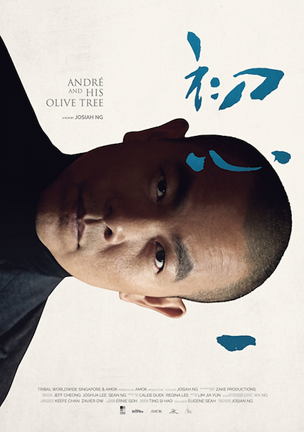 Andre Poster 2.png