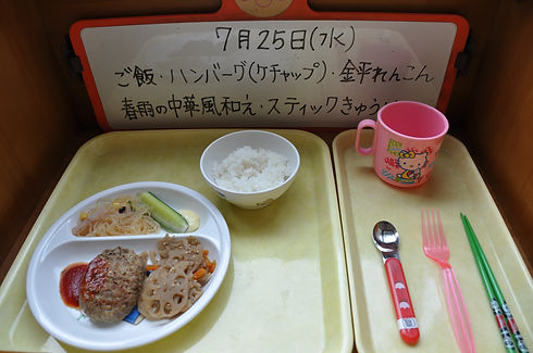 その他80.JPG