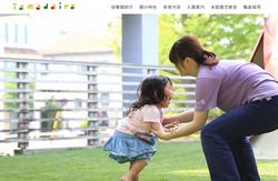日野・多摩平幼稚園 様