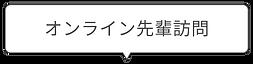 アートボード 11meet2.png