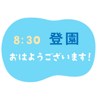 830アセット 6a.png