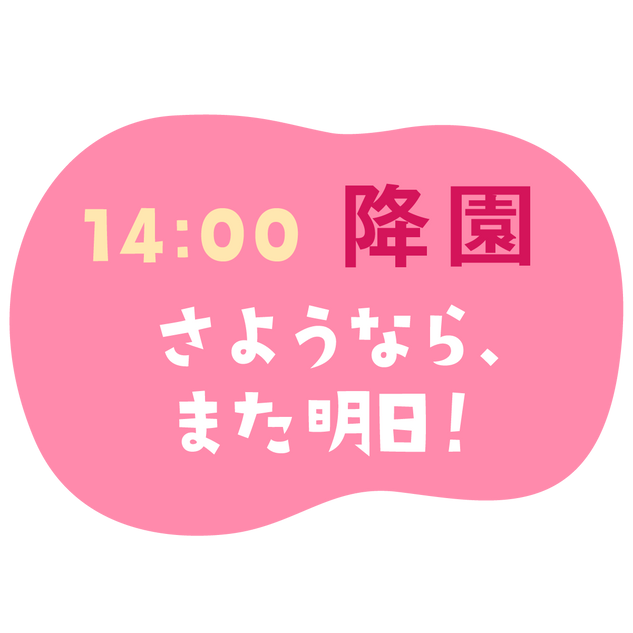 アセット 13a.png