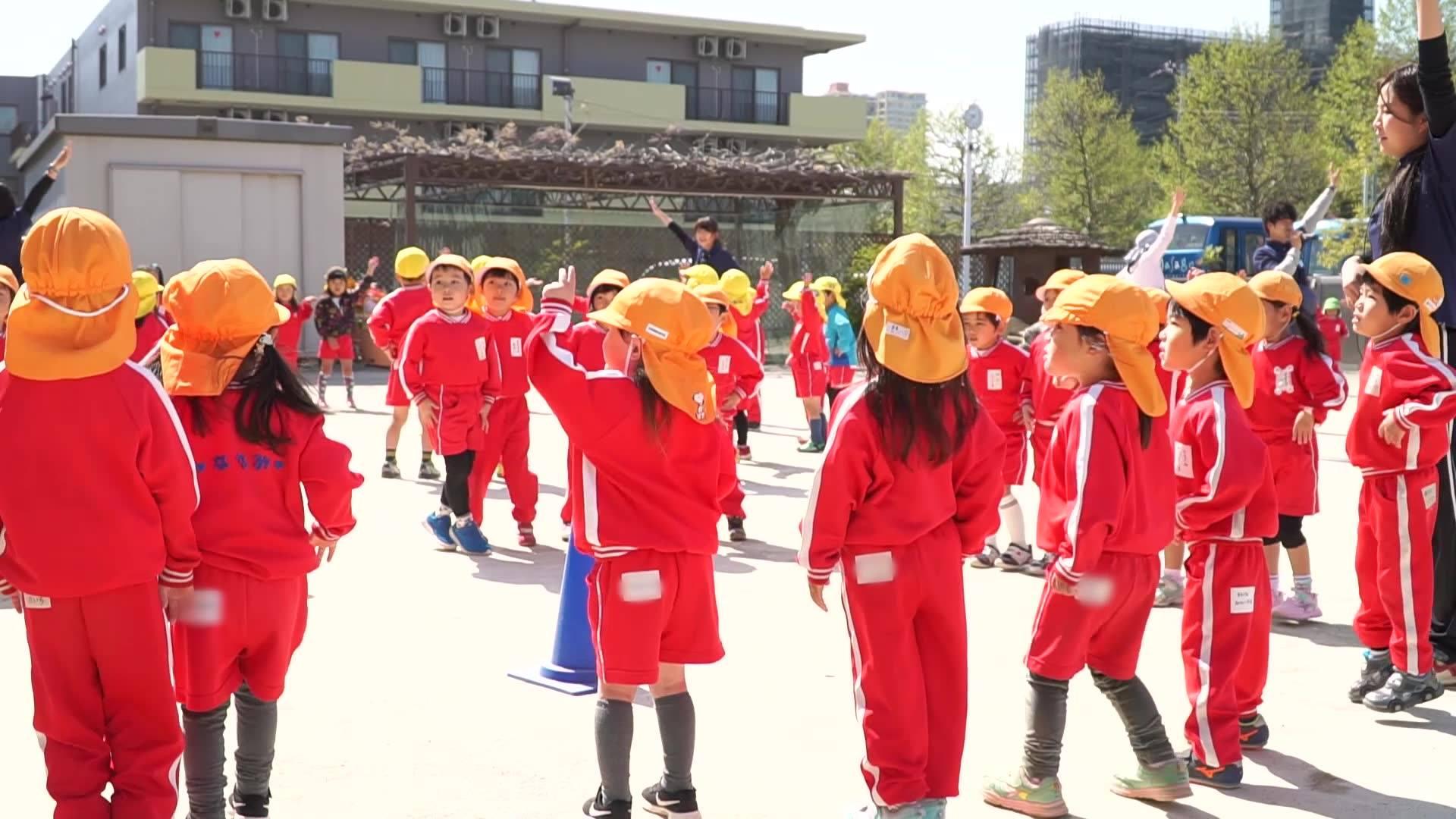 Masago Kindergarten