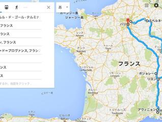 1700kmのフランスの旅に行ってきます♡