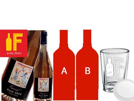 新潟・フェルミエ [ロゼワイン]含む3本(フタ付きWFワインコップ)