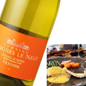 パリのマダム直伝!白身魚のカレークリーム&香水白ワイン