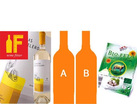 B ギリシャセット:白ワイン含む3本とフェタチーズ150g