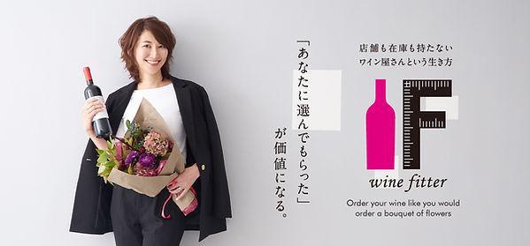 Mami Yamada's Header_ameblo_1120*522.jpg