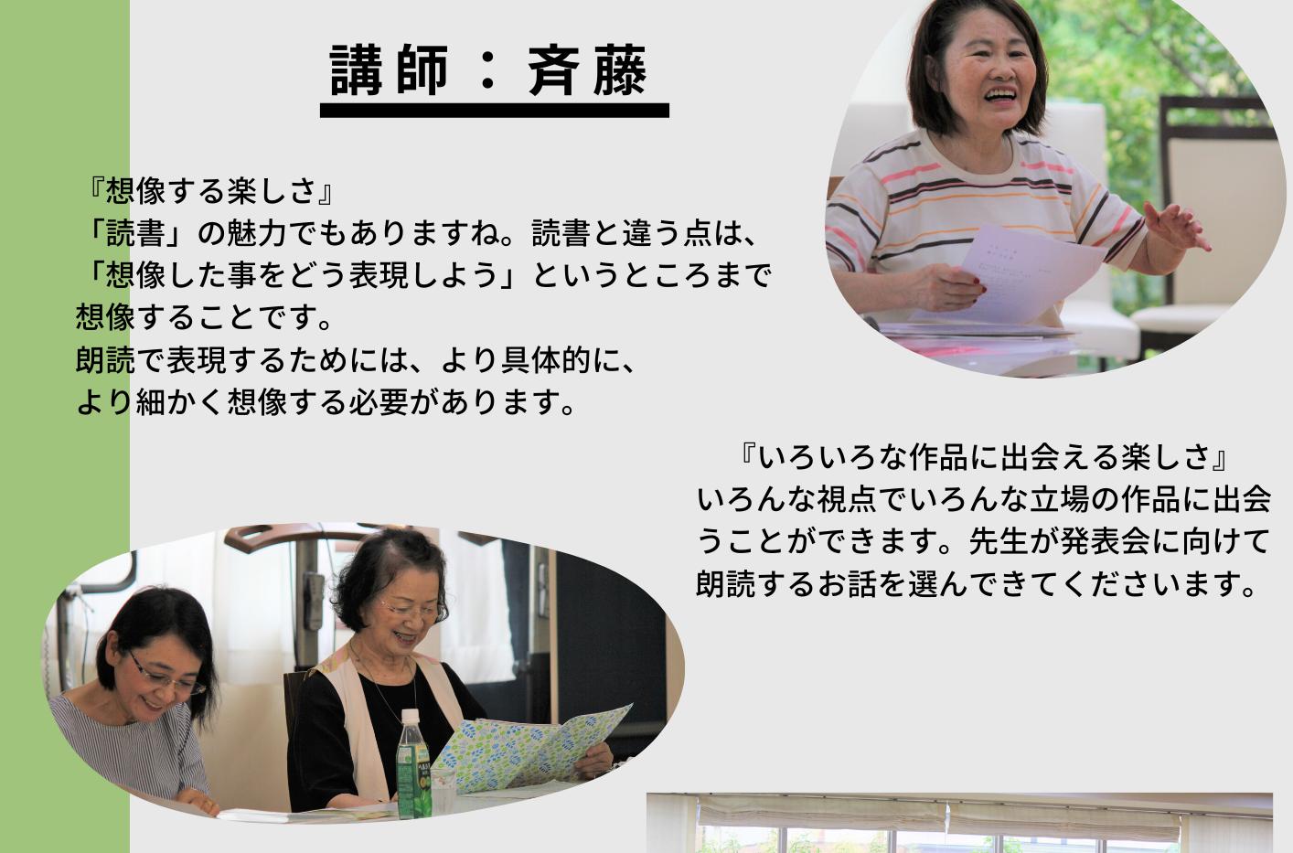 おしゃれな朗読1.png
