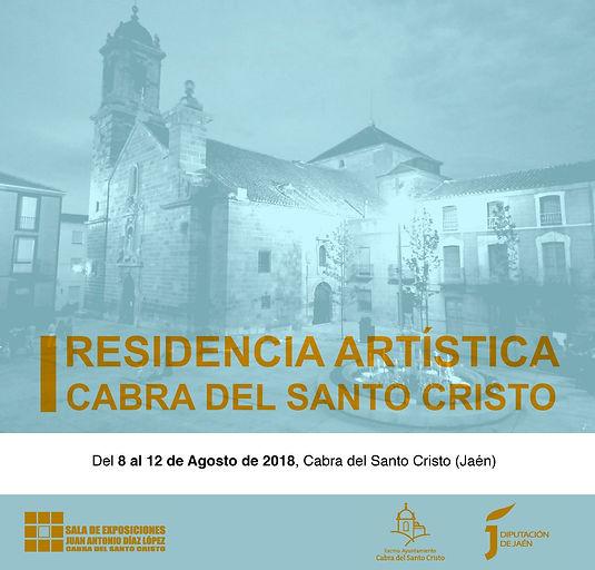 Residencia_artística,_Cabra.JPG