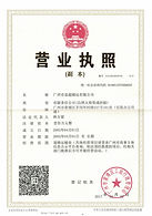 business-certificate