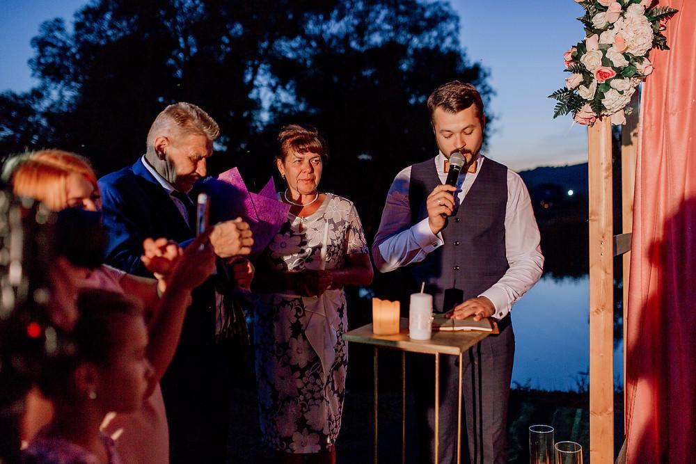 вечерняя церемония
