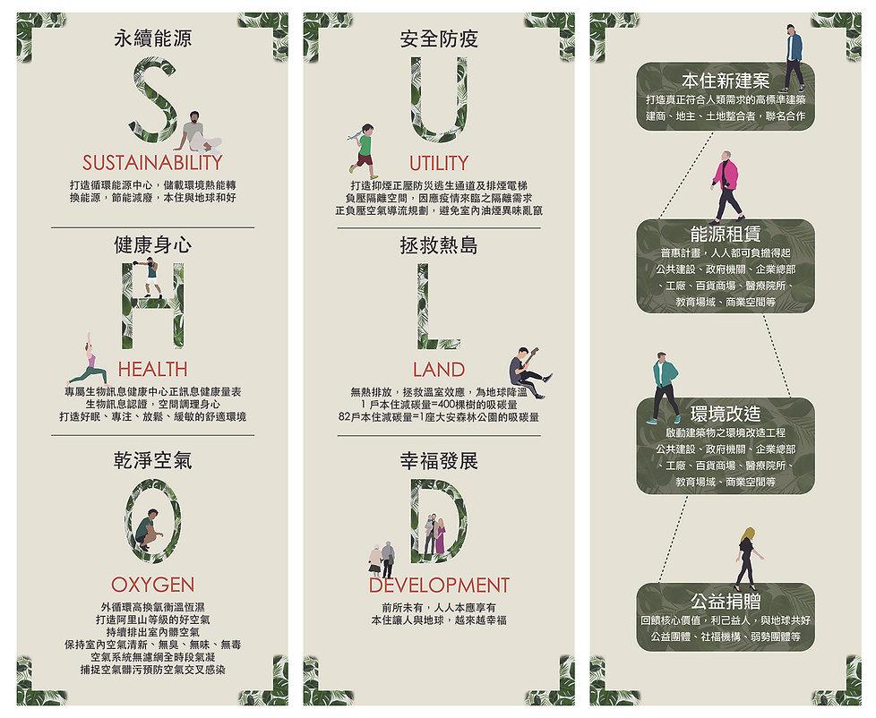 金融博覽會海報.jpg