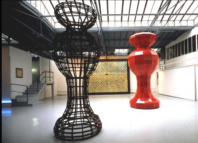 Trophy Symmetry, 1987