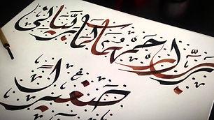 "alt=""arabic calligraphy class in fes"""