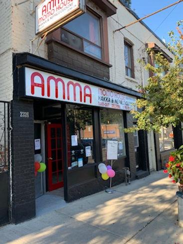 Amma Momo House