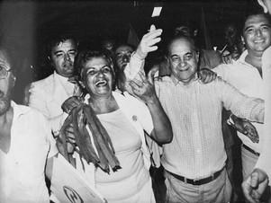 Vida e trajetória política de Sarita Baracat são lançadas em livro autobiográfico