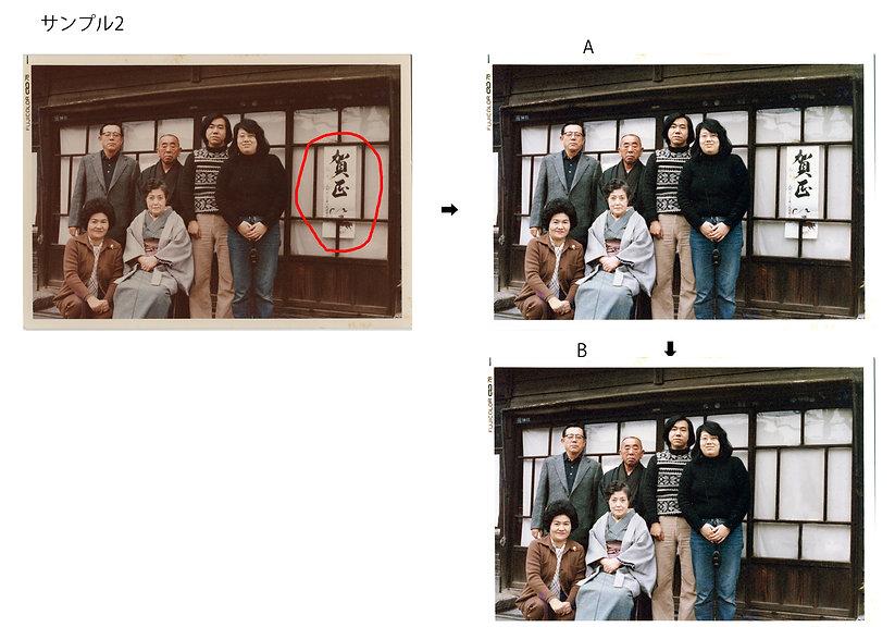 HP複写-4-1.jpg