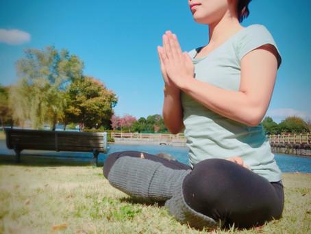 瞑想習慣プラクティスを終えて