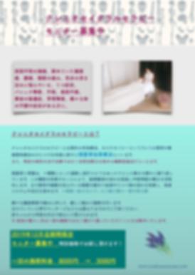 スクリーンショット 2019-09-05 21.23.17.png