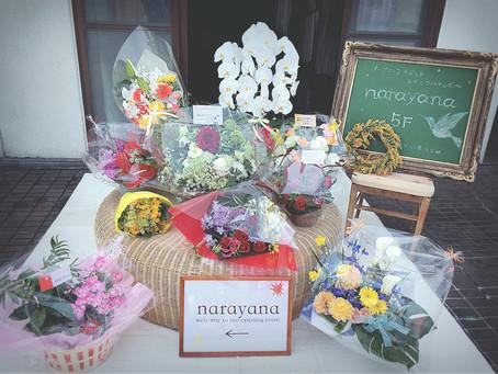 Narayana Open !!