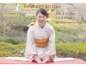 Miyako 2017 SP Recital Poster.jpg