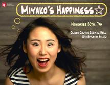 2015 Miyako Recital Poster.jpg