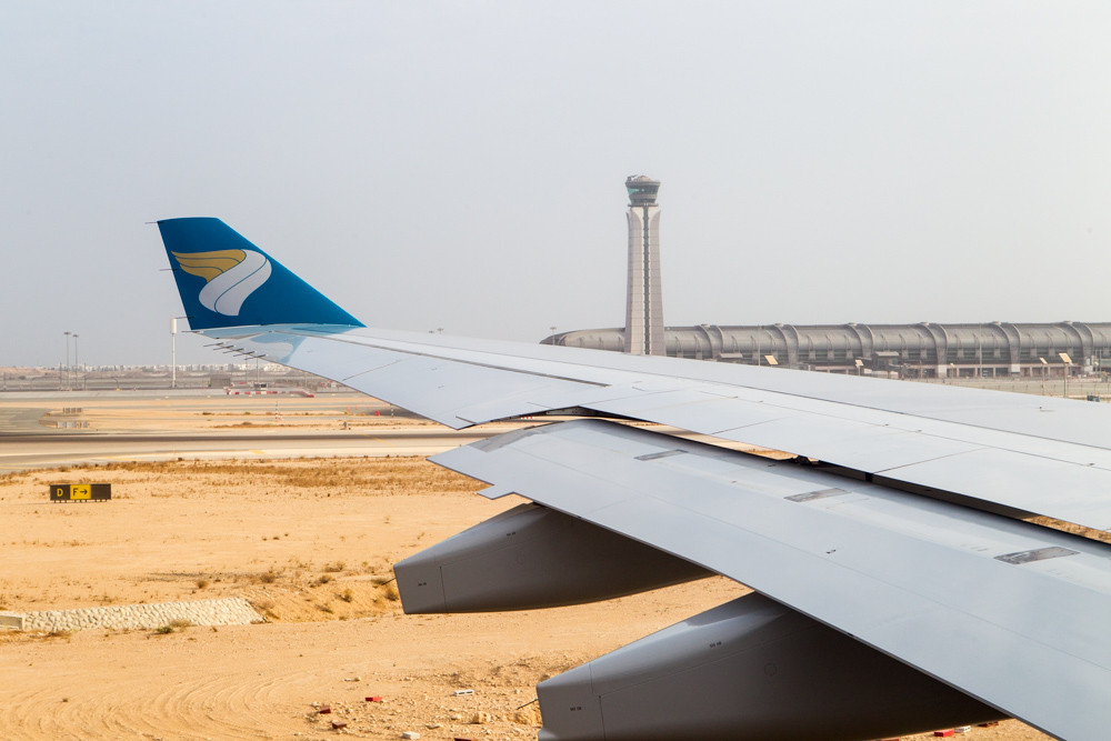 New muscat airport from A330