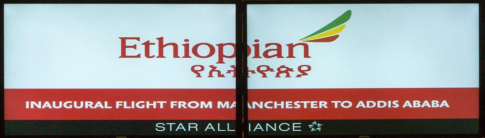 ethiopian airlines inaugural flight
