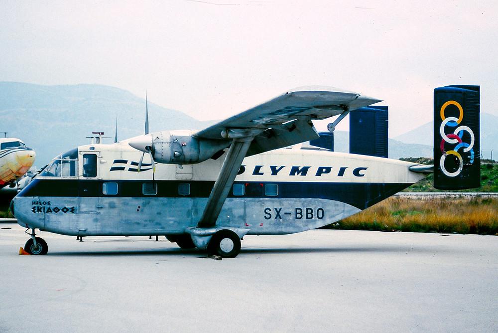 Olympic shorts skyvan