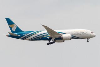 Oman Air - Beautiful not big.