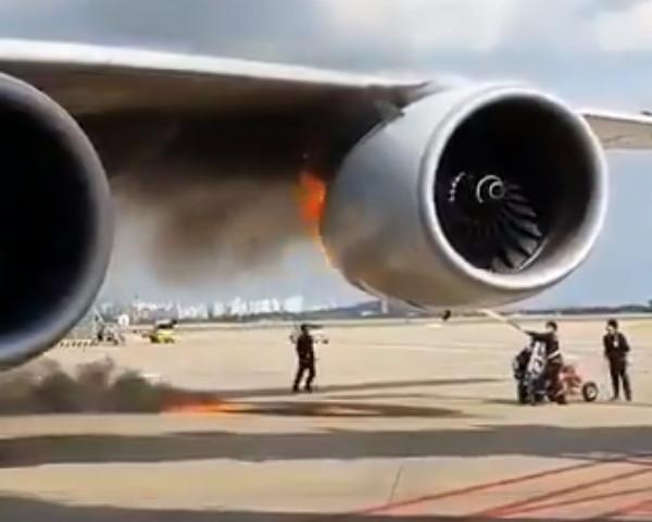 Asiana engine fire
