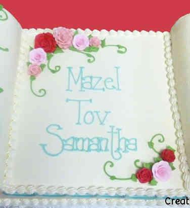 Mitzvah 08 Floral Torah Scroll Bat Mitzvah