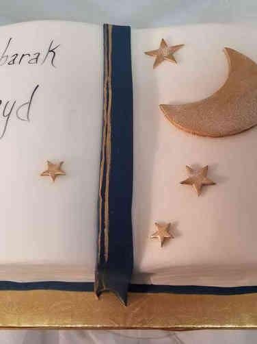 Neutral 55 Open Book Baby Shower Cake