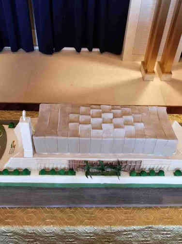 Other 19 3D National Cathedral of Ghana Celebration Cake