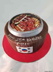 Food 28 Korean Barbeque Birthday Cake