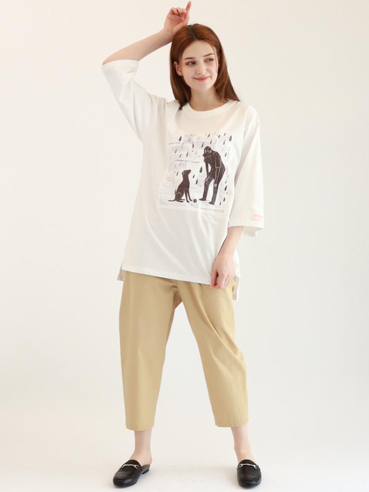 Me, My dog T-shirt / White