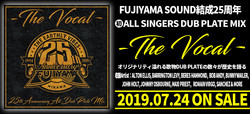 the-vocal