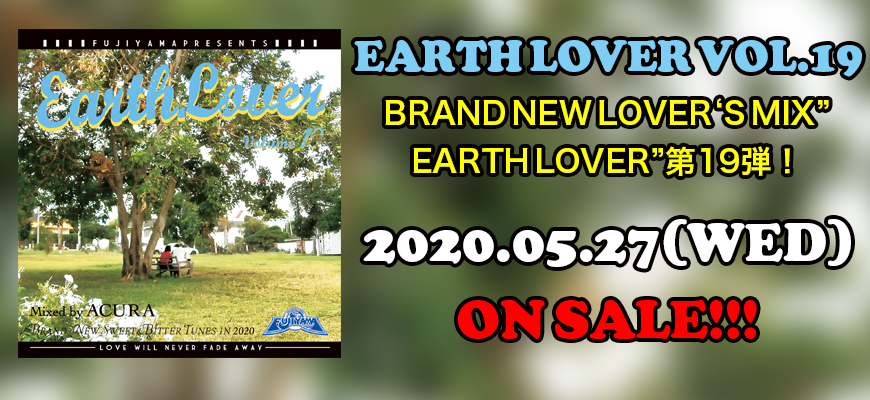 EART LOVER VOL