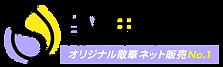 散華ネット-01.png