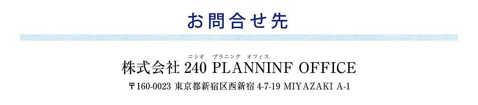 お清めハンドジェルsite_9.jpg