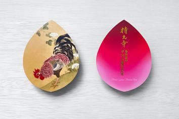 平田玉蘊(ぎょくおん)記念室 散華
