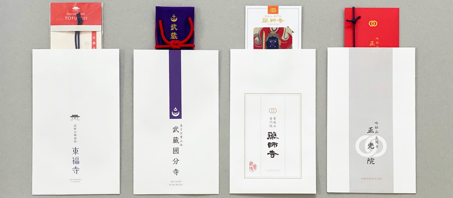 オリジナル授与袋 平袋 封筒 紙袋 デザイン 名入れ お守り袋